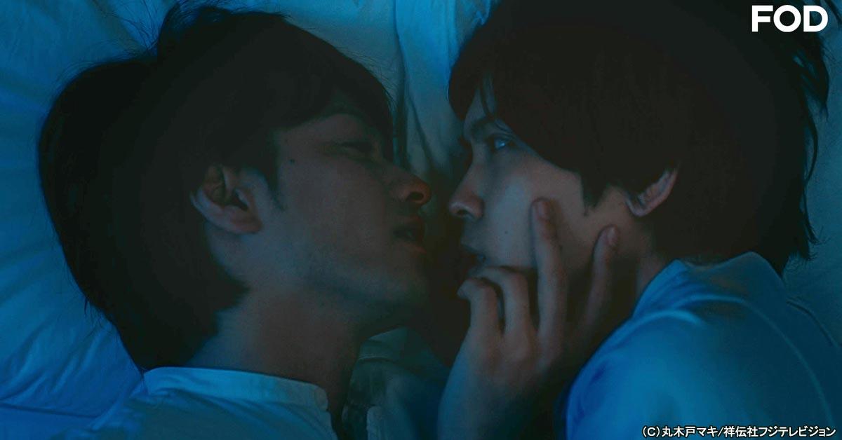 BLドラマ【ポルノグラファー】1話から最終回までのあらすじ&ネタバレ感想まとめ