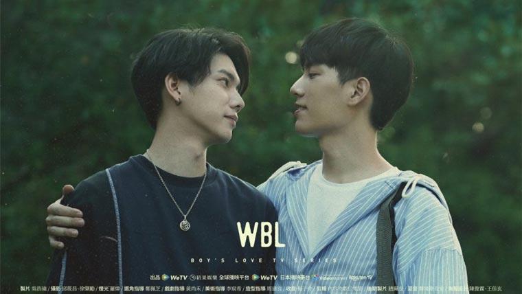 台湾BL「We Best Love 永遠の1位」感想&あらすじネタバレまとめ!