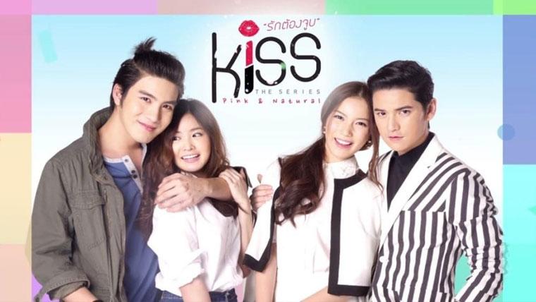 タイドラマ【Kiss The Series】を日本語字幕で視聴できる動画配信サービスまとめ